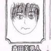 顔のパーツ別に森田美勇人くんを褒めます