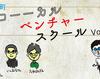 【中川町ローカルベンチャースクール】最北の地で働くということ/西村佳哲さん
