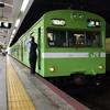 大阪観光・奈良線103系
