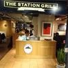 新宿 THE STATION GRILL