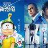 3月初週とは思えぬ寂しい映画興行 『Fukushima 50』『仮面病棟』予定通り公開も「厳しいスタート」