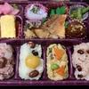 品濃町 西武東戸塚店の「たごさく 西武東戸塚店」でやまぶき弁当