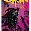 バットマン:アイ・アム・スーサイド