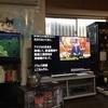【実録】高齢者がハマるYouTube怪文書動画の害悪