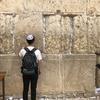 【中東・中米旅2018】イスラエル/旅行者向け編 『ユダヤ教の民族衣装「キッパ」』