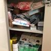 【お片づけ】台所下の収納スペースを見直して断捨離→お片づけ