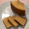 つのはず堂の『ケーゼクーヘン』。一味違ったチーズのバウムクーヘンはクセになる美味しさ!