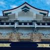 「コレクションルーム 冬期」展 (京都市京セラ美術館)