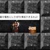 Switch/WiiU/Steam「タロミア」レビュー!大味だがそれが良い!お姫様が趣味で作った地獄の迷宮に挑め!