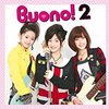 "Buono! ""I NEED YOU""について(改)"