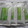 屋久島の太古の自然に育まれた地味豊かな「粉末緑茶」レビュー!【屋久島@深山園】