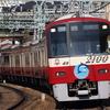 京急の特別塗装列車を撮る