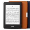 Kindle Paperwhite専用レザーカバーが新発売:アマゾン純正保護ケース