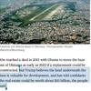 トランプ大統領のツィッター「日米安保破棄?&ホルムズ海峡」を考える