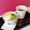 アイスクリームショップTsubomi @白楽 斬新‼お汁粉アフォガード