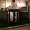 アルベロベッロでレストランに迷ったら、隠れ家的な「カサノバ」へ