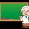 オーベルランにオーエン、マクミラン姉妹とは〜教育家の名言と使命感とは