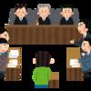 名古屋高裁村山浩昭判事の藤井浩人美濃加茂市長逆転有罪判決は自由心証主義の暴走ではないか?