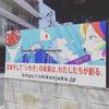 【News】第5期生 塾生募集要項 (紫紺塾)