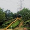 ★キリン公園