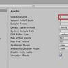 【Unity】 音量の変更方法をまとめてみた