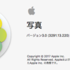 SSDで75倍速!Macの写真アプリを超高速化!