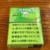 プルームXで「キャメルマスカット」を味わう(レビュー)