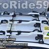 THULE ProRide 598 3台積載時の記事