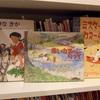 子どもも大人も楽しめる!アウトドア、自然をテーマにしたおすすめ絵本6選!