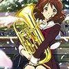 音楽と、どう向き合う?吹奏楽アニメ「響け!ユーフォニアム」に考えさせられる