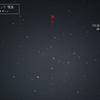 なんとも残念な二枚 2P エンケ彗星は・・ 1/15 宵