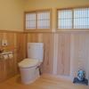 木と土と紙で創るトイレ