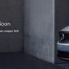 ● NEW VOLVO XC40 COMING SOON ! ボルボの新しいSUVがやってくる。