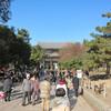 奈良が中国になっていた