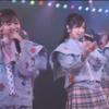 AKB48「サムネイル」公演初日の感想
