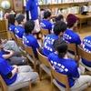 昭和基地から極地研一般公開に参加しました