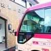 代行バス…キハ47&40系、251系 名残の鉄旅㉚