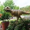 【恐竜に会える公園】Gartenschau Kaiserslautern【ドイツ】