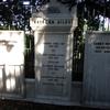 アトランティック・レコード創業者の墓地