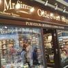 香港でも買えるイギリスの代表的お菓子:ファッジ FUDGE
