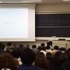 東洋大学の社会学部で講義しました。