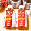 すぐに飲めて24gのプロテインが魅力、『DNS Pro-X(プロエックス) 』を試す!