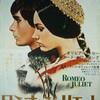 映画「ロミオとジュリエット」~追悼・フランコ・ゼフィレッリ監督