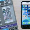 【100円均一】iPhone SE2のガラスフィルムを購入レビュー!液晶保護+ブルーライトカット
