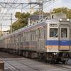 第1476列車 「 南海6000系の雄姿を狙う 2021・正月 南海高野線紀行その2 」