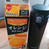 外出時の昼食に「加える」だけ!100%オレンジジュース(濃縮還元OK)で「プロテイン」を毎日摂取する幸せ。