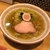 本郷三丁目、中華蕎麦にし乃の「山椒そば」が西新宿で食べられるなんて!@ろばた結