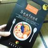 【日記】超有名らしい「札幌カリー ヨシミ」を晩飯として食ってやったのでっ!!ステマするっ!!