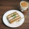 【スイーツづくり】ダルゴナコーヒー&コーヒーケーキ/Dalgona Coffee and Coffee-Flavoured Cake