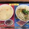 【台湾】day 4 カウチサーフィンをオススメするだけの記事